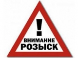 http://kolpinonews.ru/u/news/160x120/1c19fa33fe39e7dd.jpg
